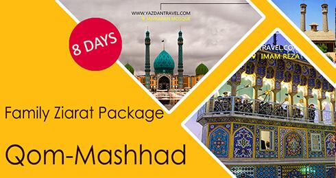 Family Ziarat Package Qom-Mashhad | 8 days