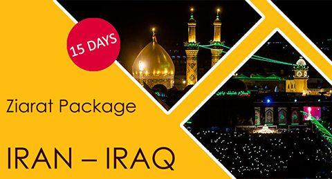 Ziarat Package IRAN – IRAQ | 15 Days-14 Nights