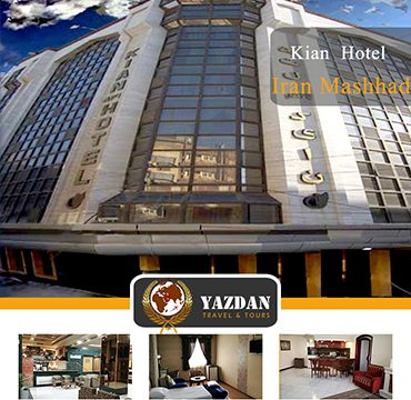 Kian-Hotel-mashhad-yazdantravel