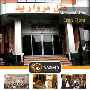 Morvarid-Hotel-mashhad-yazdantravel