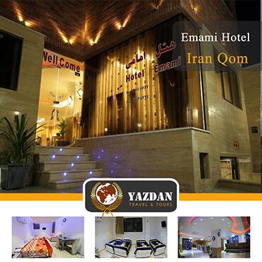 emami-Hotel-mashhad-yazdantravel