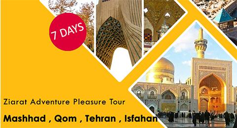 Ziarat Adventure Pleasure Tour