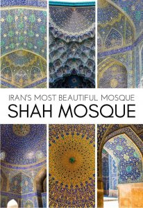 The Shah Mosque of Isfahan