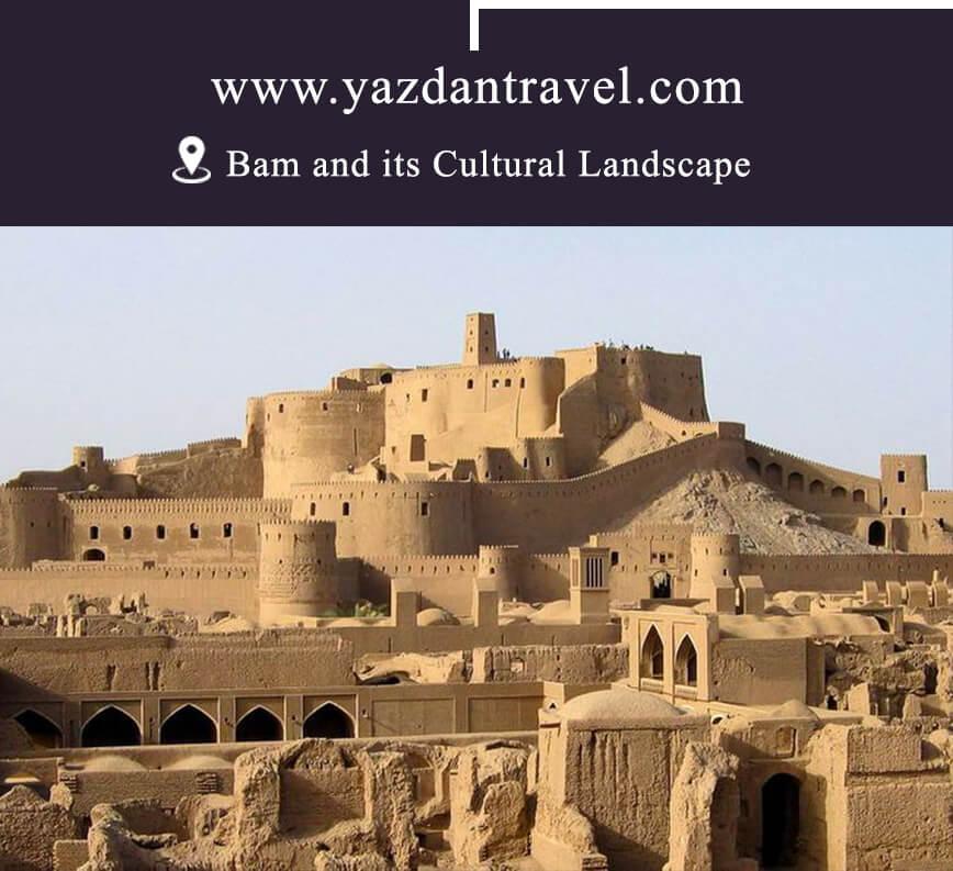 UNESCO's World Heritage List Iran